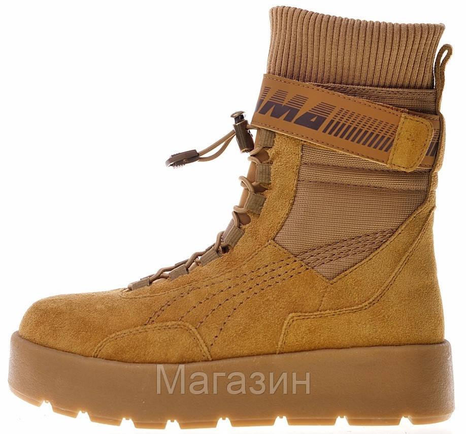 Женские кроссовки-ботинки Puma x Fenty Scuba Boot Rihanna Brush высокие Пума Фенти рыжие