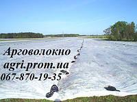 Агроволокно Агротекс 30 г/м² (1,6м*200м)