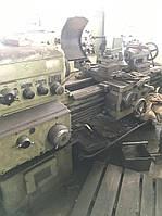 Станок токарно-винторезный 1К62, фото 1