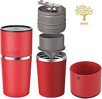 Cafflano Klassic 3 in 1 (кофемолка, пуровер, и заварник) Красный