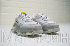 Мужские кроссовки Balenciaga Triple S Clear Sole White Баленсиага Трипл С белые, фото 2