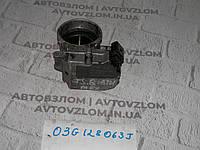 Дросельная заслонка для Skoda SuperB 1.9tdi 03G128063J