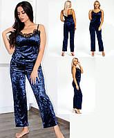 Женская велюровая пижама,темно синяя 42,44,46,48,50,52
