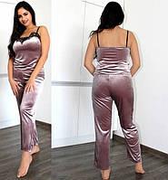 Велюровый пижамный комплект с кружевом 42,44,46,48,50,52