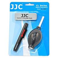 Набор для чистки объективов и матрицы 3в1 JJC