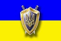 Прокуратура Оболонского района Киева