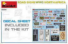 Дорожные знаки II Мировой Войны. Северная Африка. 1/35 MINIART 35604, фото 2