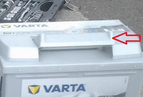 Аккумулятор VARTA 6СТ 61 Silver Dynamic (D21)