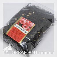 Чай черный Малиновый йогурт 1 кг, фото 1