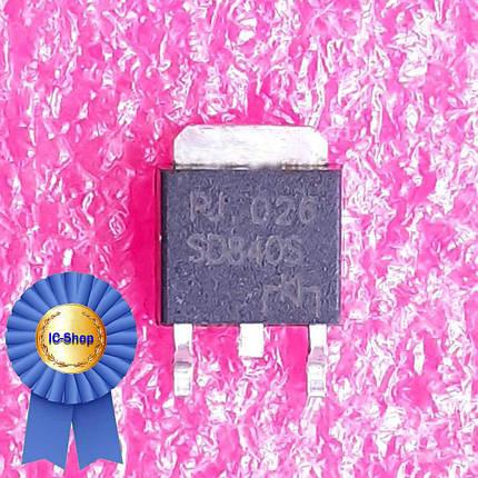 Микросхема SD840S, фото 2