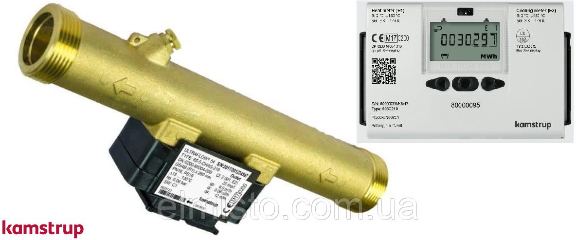 Ультразвуковой интеллектуальный теплосчетчик MULTICAL 603 DN32 G1½B x 260mm, резьба, Qp 6,0 м3/ч (Камструп)