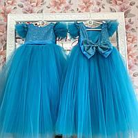 """Красивое праздничное платье для девочки """"Натали-3"""", фото 1"""