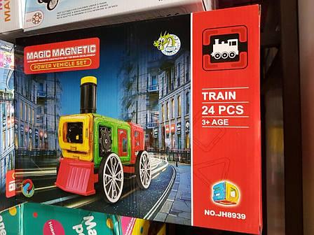 Магнитный конструктор JH8939 24 детали Поезд, фото 2