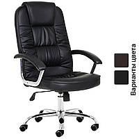 Офисное компьютерное кресло NEO 9947 (офісне комп'ютерне крісло для офиса, дома)