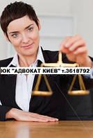 Нотариус оформление наследства в Киеве