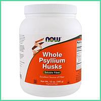 Now Foods, Цельная шелуха семян подорожника, Псиллиум, Whole Psyllium Husks, 340 г
