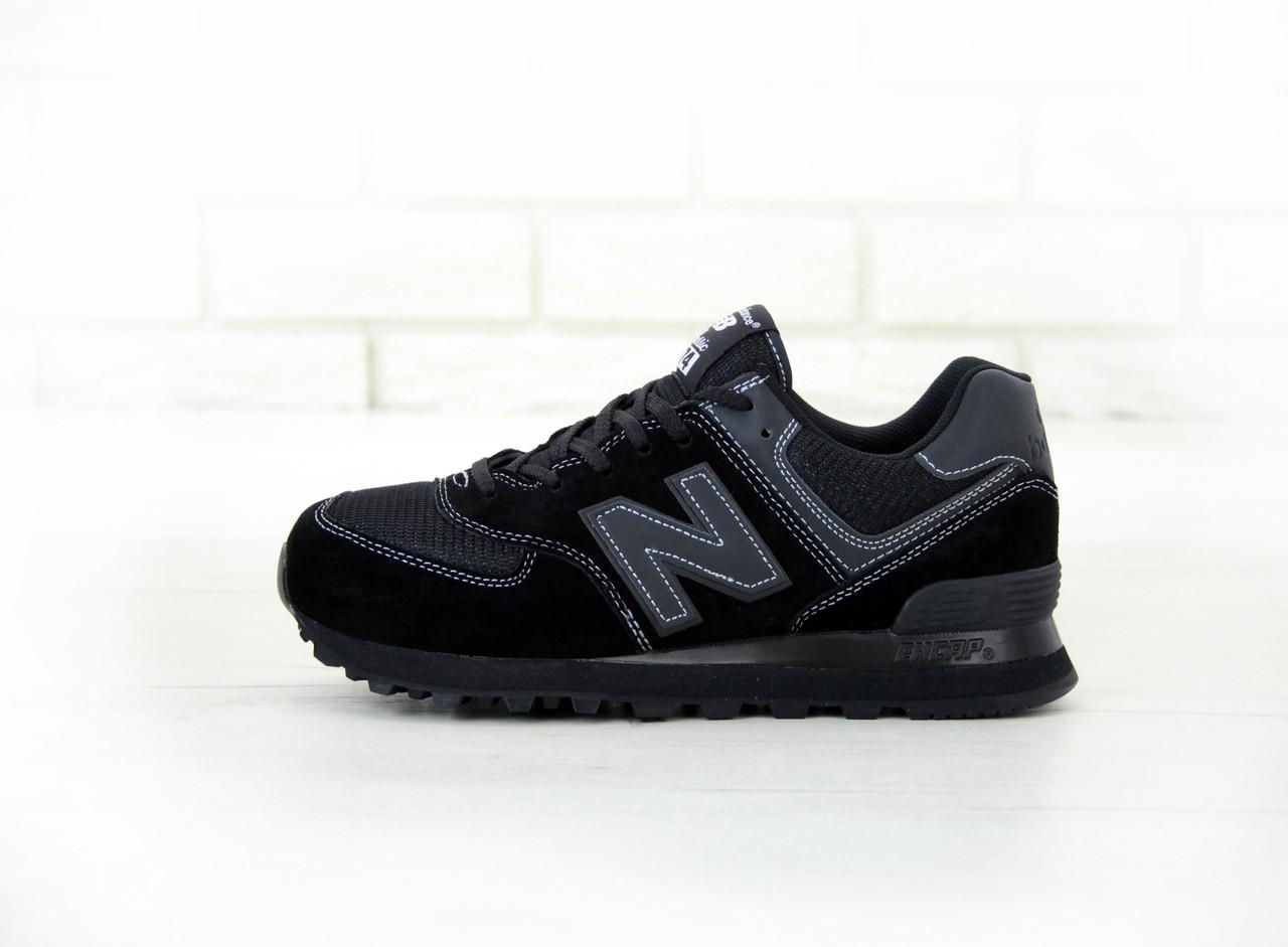 Мужские кроссовки New Balance 574 в стиле нью беланс черные (Реплика ААА+)