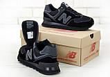 Мужские кроссовки New Balance 574 в стиле нью беланс черные (Реплика ААА+), фото 5