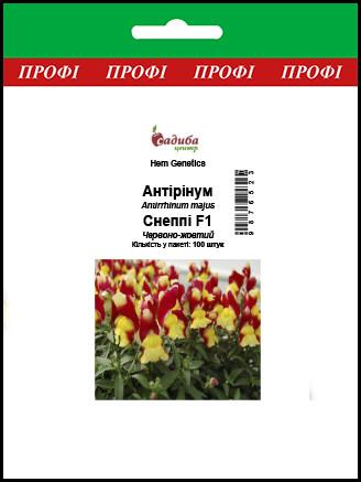 Антіррінум Снеппи F1, червоно-жовтий, 100 шт Садиба Центр