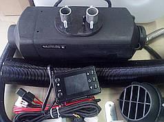 """Автономный отопитель кабин,салонов и кунгов(сухой фен)     автотракторной техники """"АТЛАНТ"""" 2кВт."""