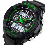 Skmei Детские часы Skmei S-Shock Green 0931, фото 2