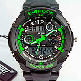 Skmei Детские часы Skmei S-Shock Green 0931, фото 3