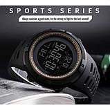 Skmei Спортивные часы Skmei Amigo II 1251, фото 3