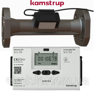 Ультразвуковий інтелектуальний теплолічильник MULTICAL 603 DN40 x 300 mm, фланець, Qp 10,0 м3/год (Камструп)