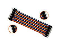 Провода для Arduino соединительные 40 шт. длина 20 см (Male to Male)