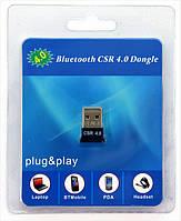 Bluetooth-Адаптер HQ-Tech BT4-S1 v4.0 .