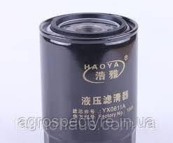 Фильтр масляный гидравлики D-24mm DongFeng 354 DongFeng 404 YX0811A