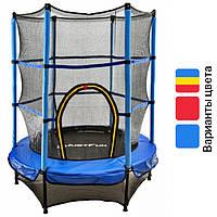 Детский батут 140 см Just Fun с защитной сеткой для детей