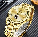 Carnival Женские часы Carnival Mary, фото 4