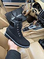 Ботинки мужские Timi D9135 черные