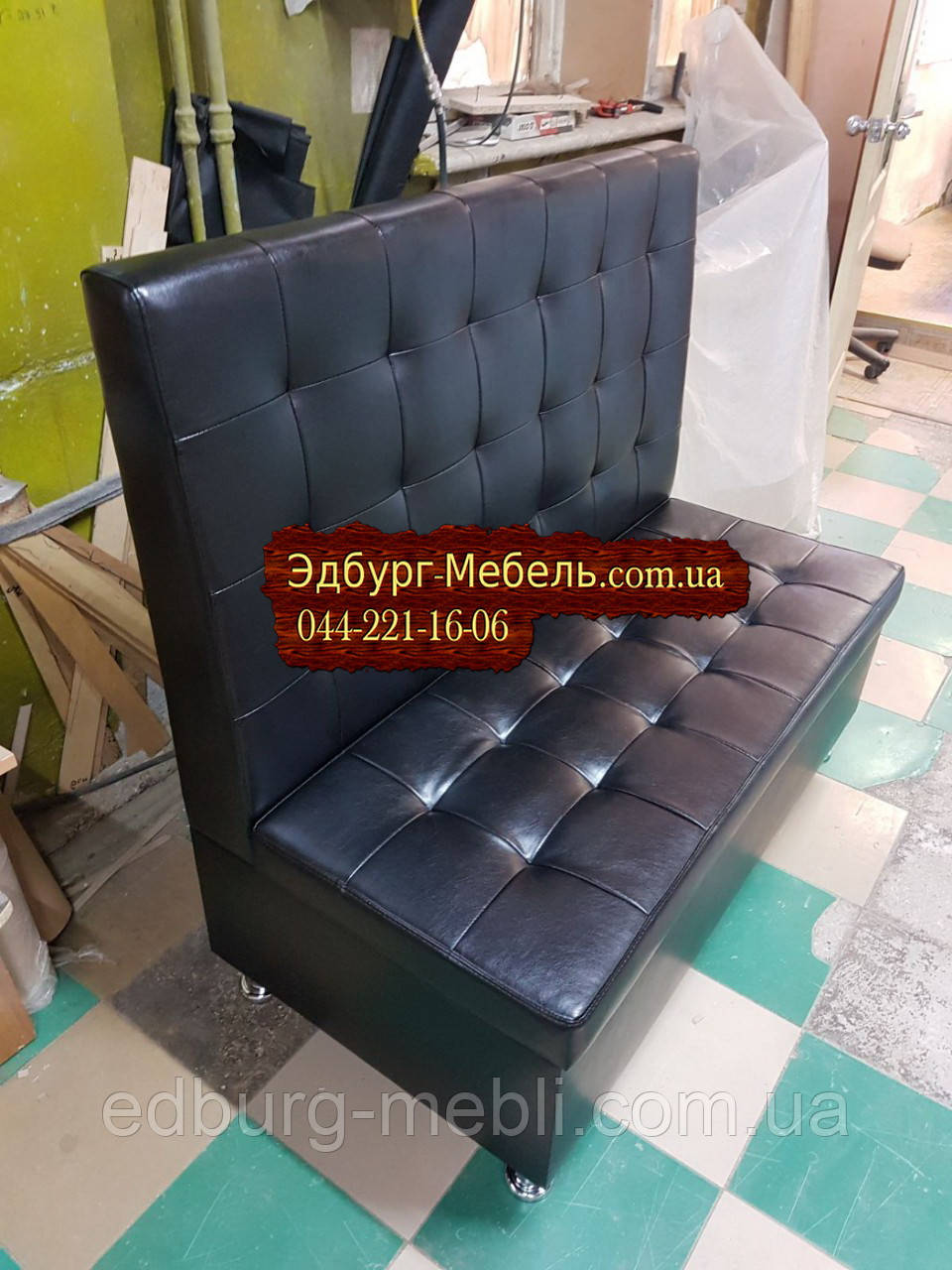 Доступный диван для кафе Квадро 1200х600х1050мм