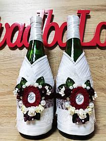 Прикраса на весільне шампанське Monogram. Колір марсала.
