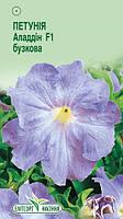 Семена Петуния гибридная Алладин F1 10 шт, Елітсортнасіння
