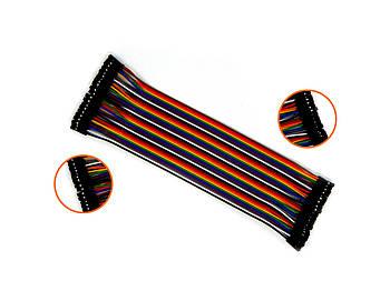 Набор проводов соединительные для Arduino 40 шт. длина 20 см (Female to Female)