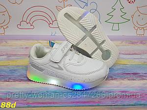 Детские белые кроссовки светящиеся Led подсветка 26-31р
