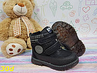 Детские ботинки зимние на овчине черные, фото 1