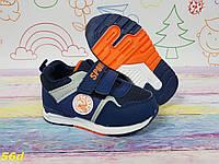 Детские кроссовки унисекс синие, фото 1