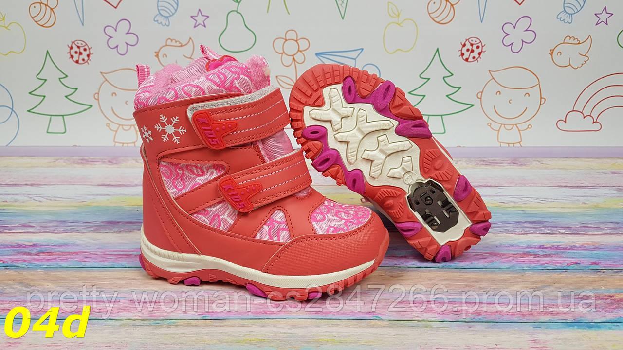 Детские сноубутсы ботинки на липучках для девочек розовые
