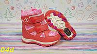 Детские сноубутсы ботинки на липучках для девочек розовые, фото 1