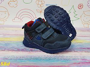 Детские спортивные ботинки хайтопы синие