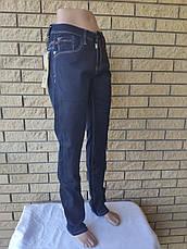 Джинсы мужские коттоновые стрейчевые, маленький размер LONGLI, Турция, фото 2
