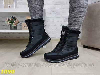 Дутики чоботи зимові на шнурівці дуже теплі