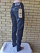 Джинсы мужские коттоновые стрейчевые, маленький размер LONGLI, Турция, фото 5