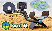 Металлоискатель Пират ТЛ с подарками! глубина поиска до 1,5 метров!  Металошукач Pirat TL, фото 1