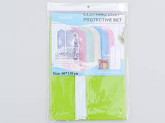 Чехол для хранения одежды плащевка салатового цвета. Размер 60х110 cм