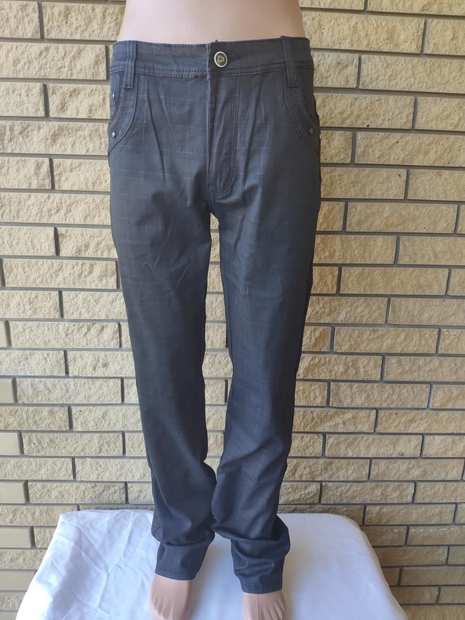 Джинсы мужские коттоновые стрейчевые, большой размер LONGLI, Турция